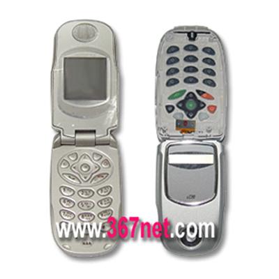 Nextel I730 LCDNextel I730 Ringtones
