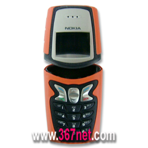 Nokia 5120 Housing Nokia 5120 Original Housing Amp Accessories
