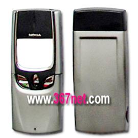 Nokia 8500 housing, Nokia 8500 Original Housing & Accessories