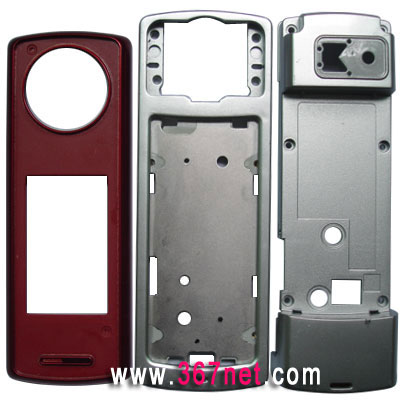 Samsung SGH-U470 Housing