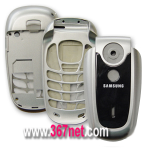 Samsung SGH-X640 Housing