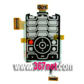 Motorola V3 Flex Cable