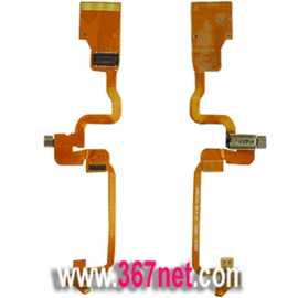 Motorola V600 Flex Cable