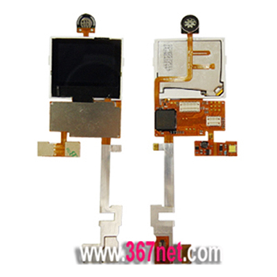 Nextel i860 Flex Cable