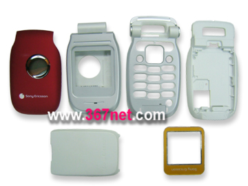 Sony Ericsson Z200 Red Housing