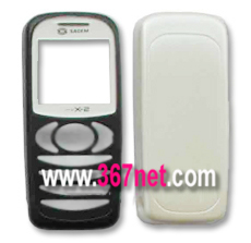Sagem MYX-2 Housing