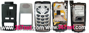 Nextel i830 Housing