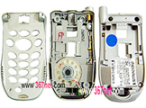 Nextel i95 Housing