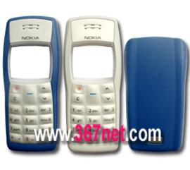 e505c68c1fb Nokia 1100 Carcasa - Nokia Accesorios - Teléfono Celular Accesorios