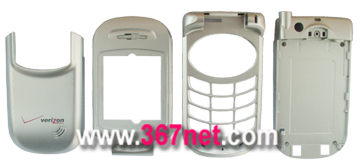 Samsung SCH-A310 Housing