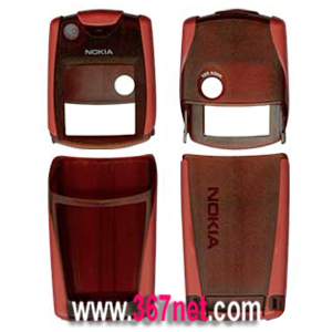 more photos 7be36 79b83 Nokia 5140 Housing - Nokia Accessories - Cell Phone Accessories