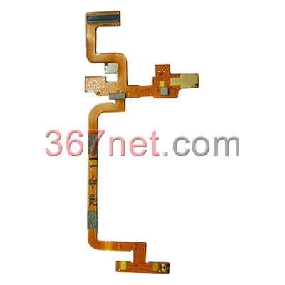Blackberry pearl 8220 Flex Cable