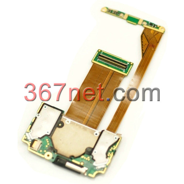 HTC shadow Flex Cable
