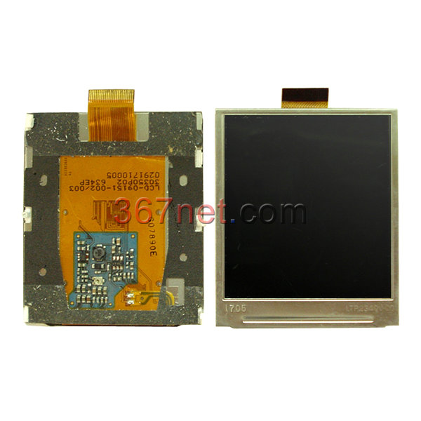 Blackberry 7100v LCD