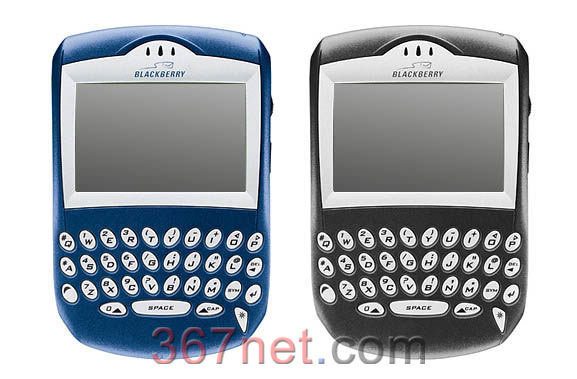 Blackberry 6210 Housing