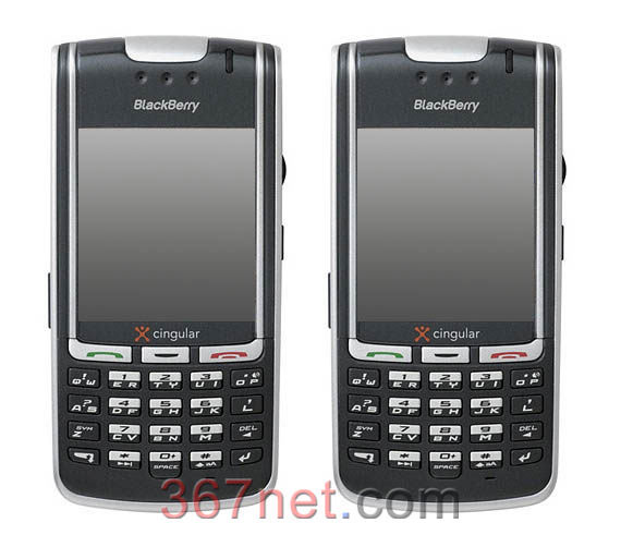 Blackberry 7130c Housing