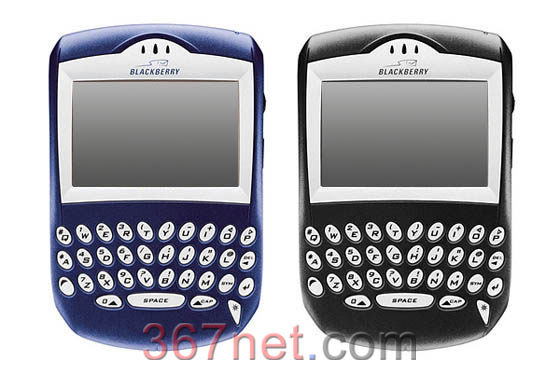 Blackberry 7210 Housing