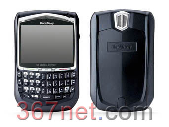 Blackberry 8700h Housing