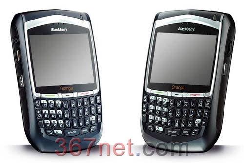 Blackberry 8707f Housing