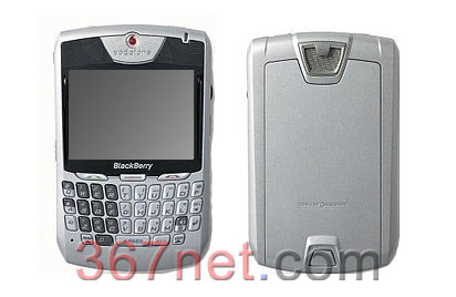 Blackberry 8707v Housing