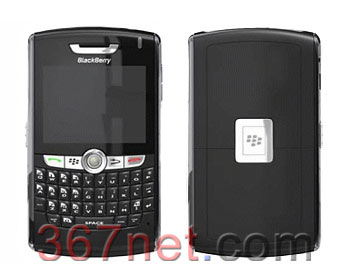 Blackberry 8820 Housing