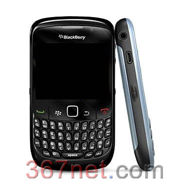 Blackberry curve 8500 Housing