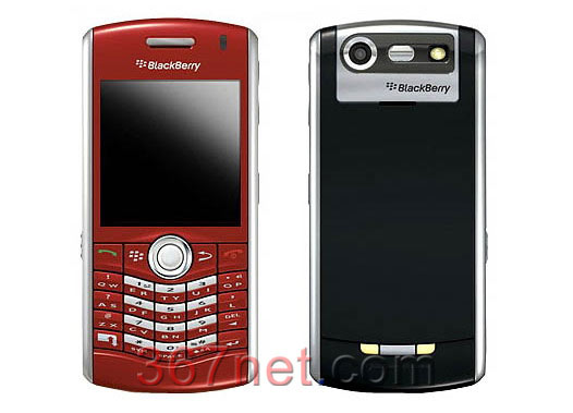 Blackberry pearl 8110 Housing