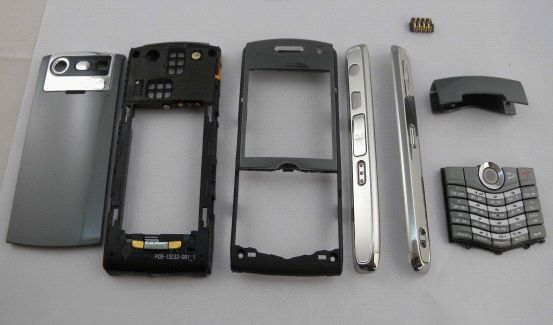 Blackberry pearl 8120 Housing