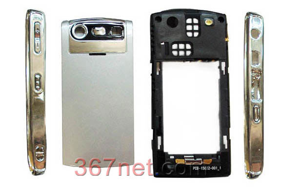 Blackberry pearl 8130 Housing