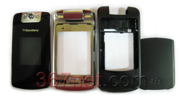 Blackberry pearl 8220 Housing