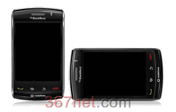 Blackberry storm2 9520 Housing