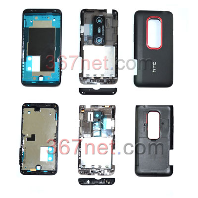 HTC EVO3D Housing