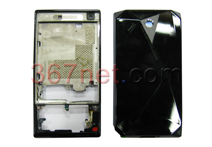HTC diamond Housing