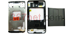 HTC hd2 Housing