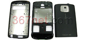HTC hd Housing
