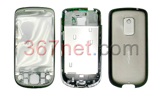 HTC hero 6277 Housing