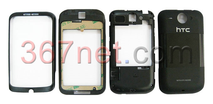 HTC wildfire g8 Housing