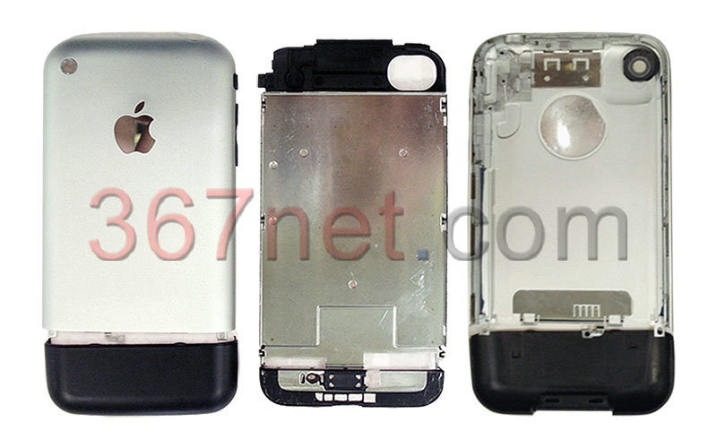 iPhone 2G Housing