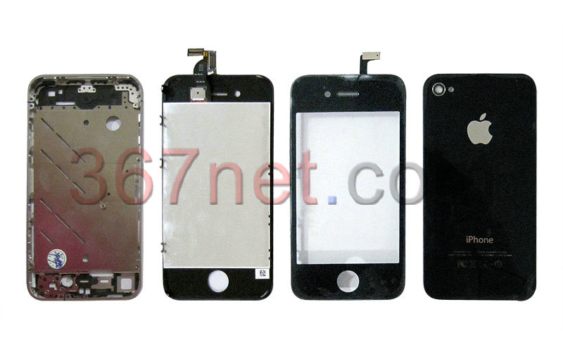 iPhone 4 Housing