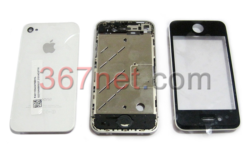 iPhone 4 Carcasa white