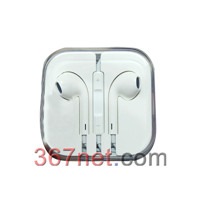 iPhone 5 earphone