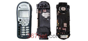 Nextel i205 housing