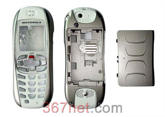 Nextel i275 housing