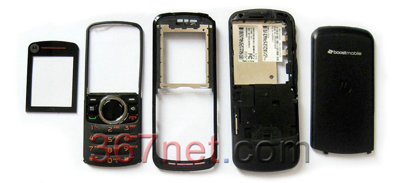 Nextel i296 Housing