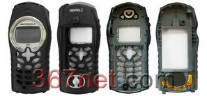 Nextel i305 housing