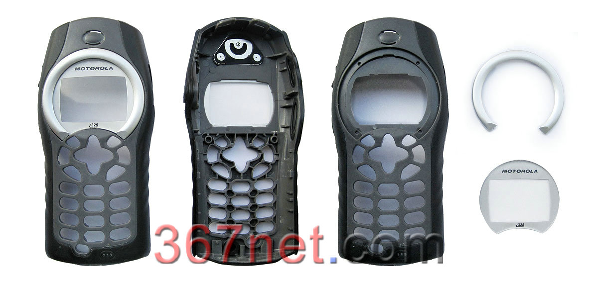 Nextel i325 Housing
