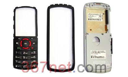 Nextel i335 Housing