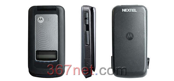 Nextel i410 Housing