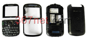 Nextel i475 housing