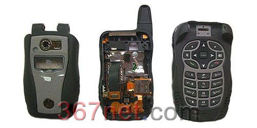 Nextel i580 Housing